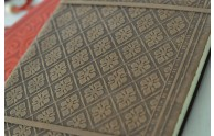 Embossed Italian Leather Sketchbooks - Brown Detail