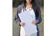 Natural Linen Sketchbook - LARGE book!