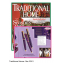 Leather Ballpoint Pens - As featured in Traditional Home magazine!